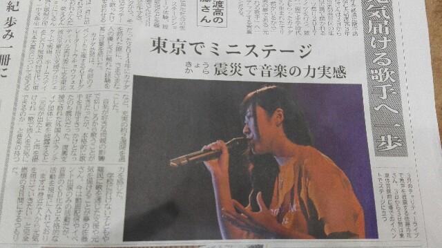 f:id:kubotamiyabi1005:20170503205526j:image