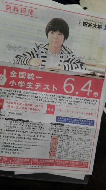 f:id:kubotamiyabi1005:20170524185339j:image