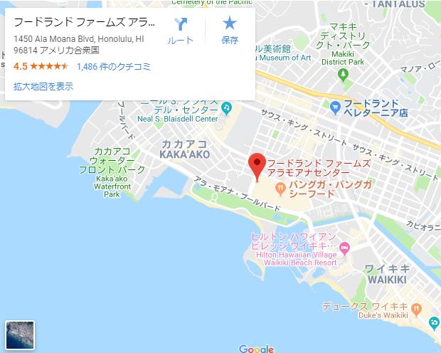 f:id:kubotat9:20190608072526p:plain