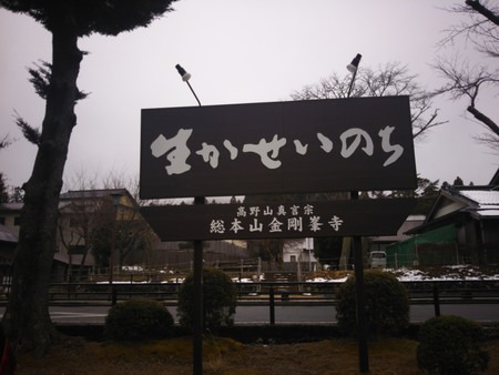 f:id:kubotetsu:20190114224918j:image