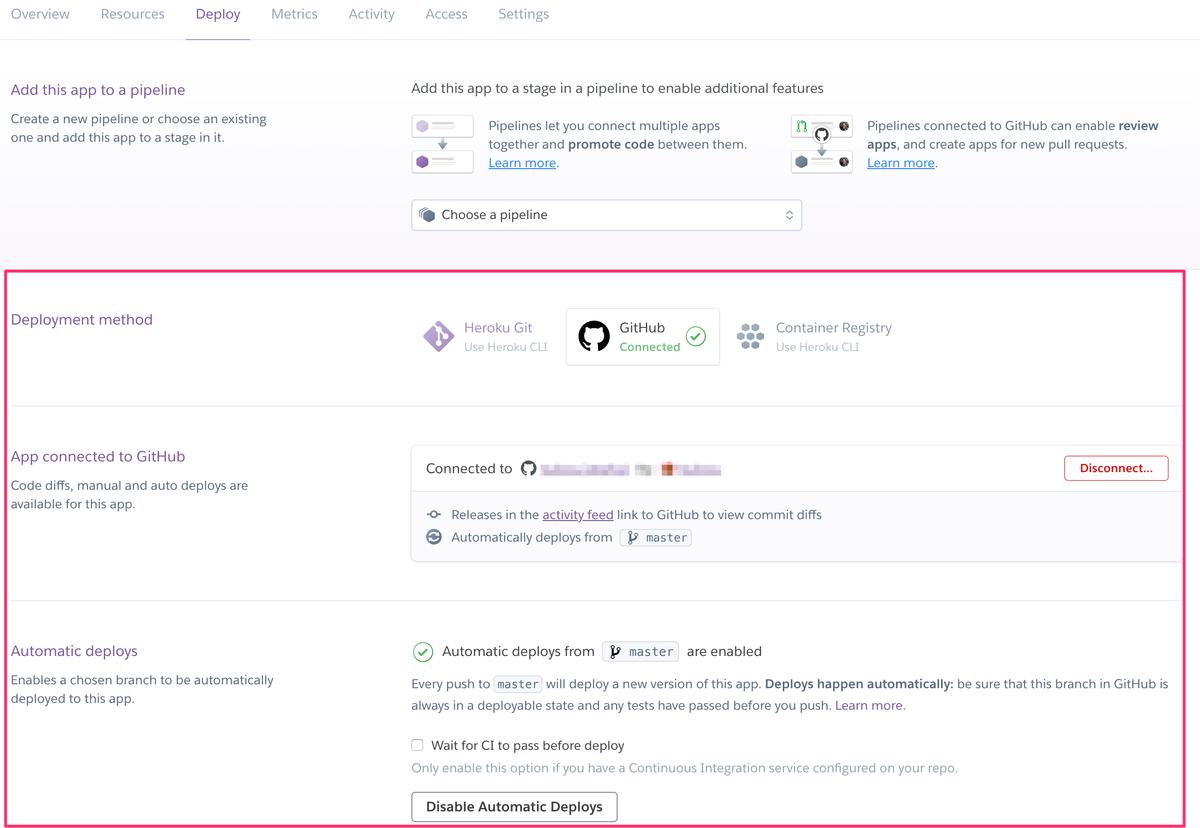 herokuとGitHubの連携設定