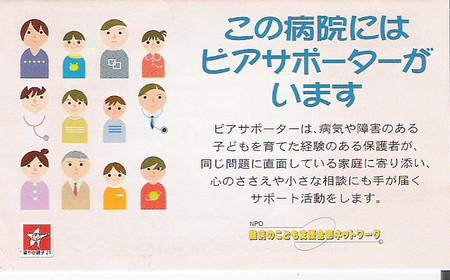 f:id:kuboyumi:20070102015858j:image