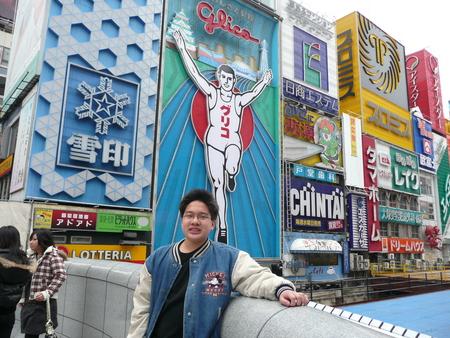 f:id:kuboyumi:20071224195859j:image