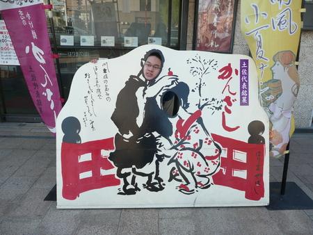 f:id:kuboyumi:20071229231640j:image