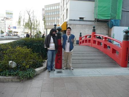 f:id:kuboyumi:20071229232044j:image