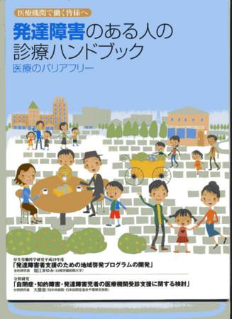 f:id:kuboyumi:20090223120332j:image