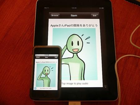 f:id:kuboyumi:20100405134831j:image
