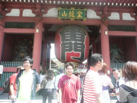 f:id:kuboyumi:20100716182524j:image