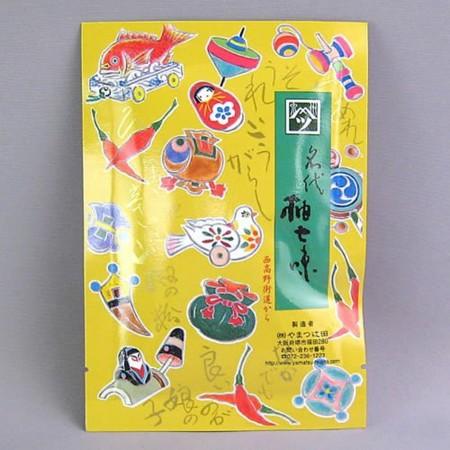 f:id:kuboyumi:20110713134313j:image