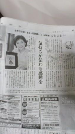 f:id:kuboyumi:20111204122011j:image