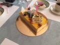 Photo from Yumi birthday
