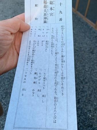 f:id:kuboyumi:20200120145205j:image