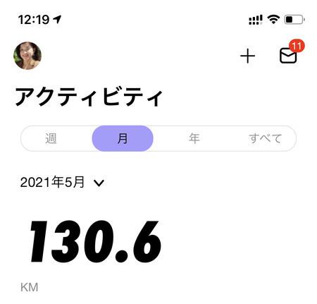 20210607082642
