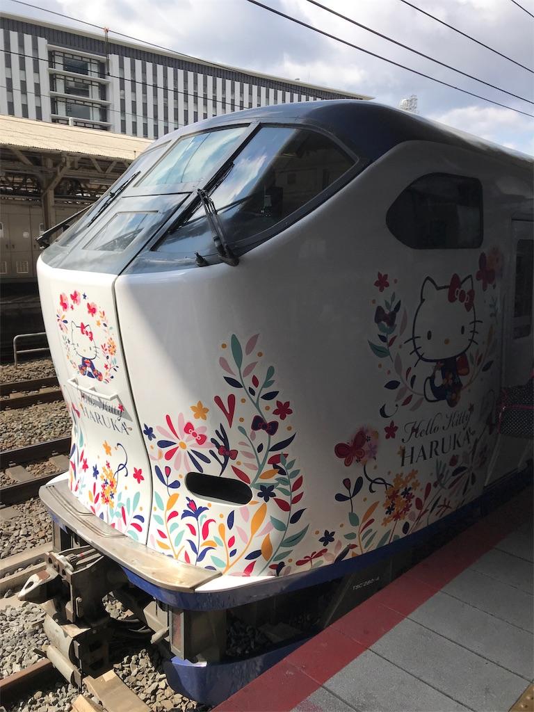 京都駅から発車まちの関空特急はるか