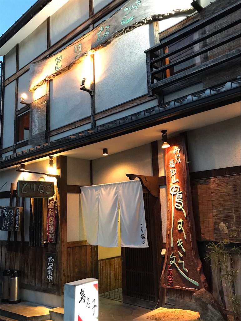 鳥名子、京都福知山の鴨すき屋さんの入り口
