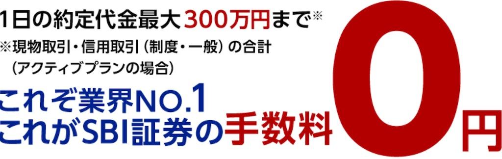 f:id:kuboyuusuke:20201201163609j:image