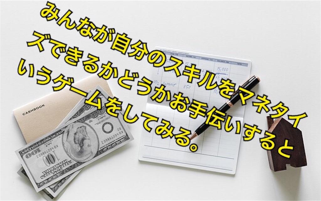 f:id:kubricks11221125:20180214193941j:image