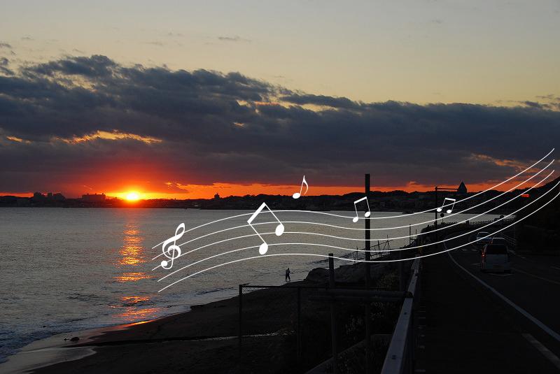 夕方鳴り響く音楽