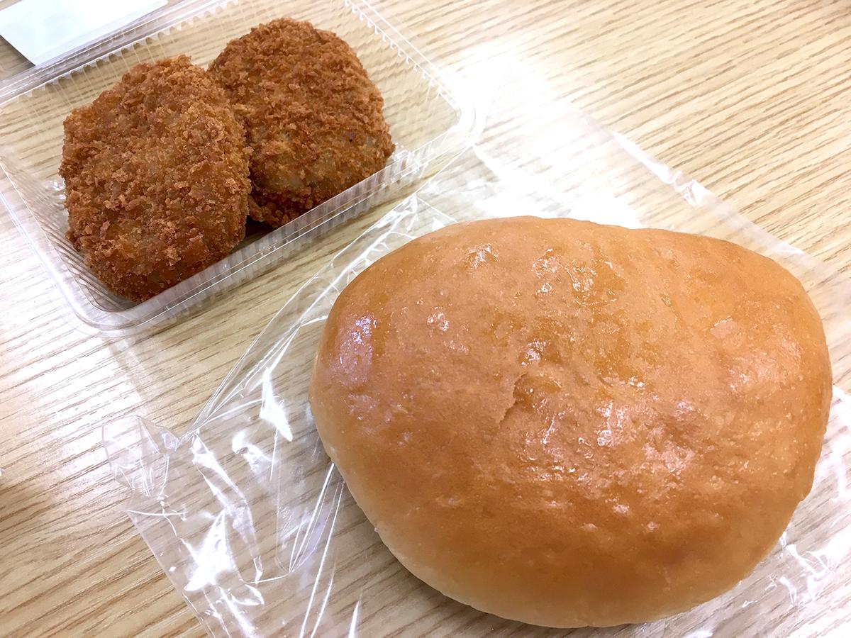 葉山コロッケとパーカーパン