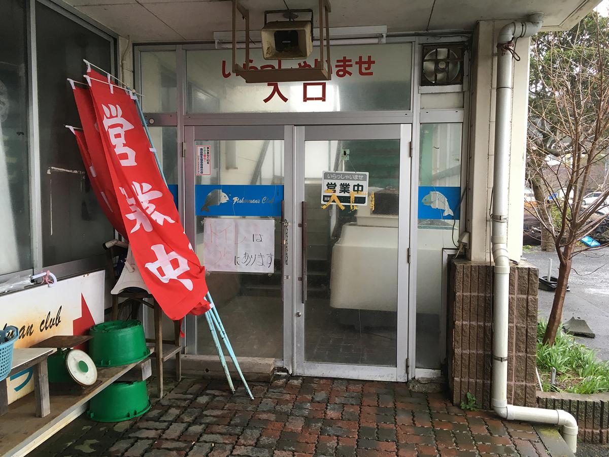 金田漁港センターの入り口