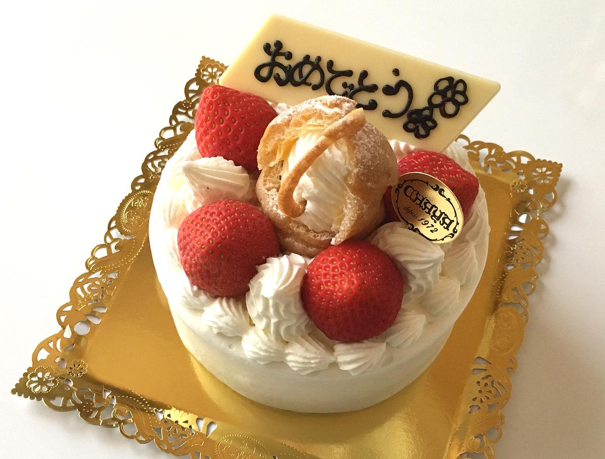 チャヤさんのケーキ