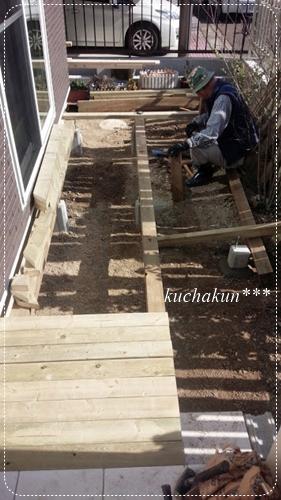 f:id:kuchakun:20150902133950j:plain