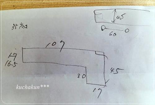 f:id:kuchakun:20150916141331j:plain