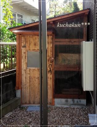 f:id:kuchakun:20151029112344j:plain