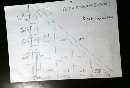 f:id:kuchakun:20180425110215j:plain
