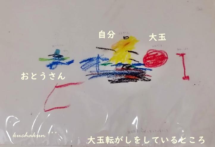 f:id:kuchakun:20181026101656j:plain