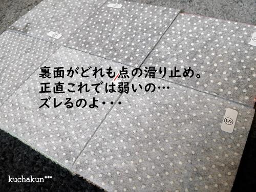 f:id:kuchakun:20190904070600j:plain