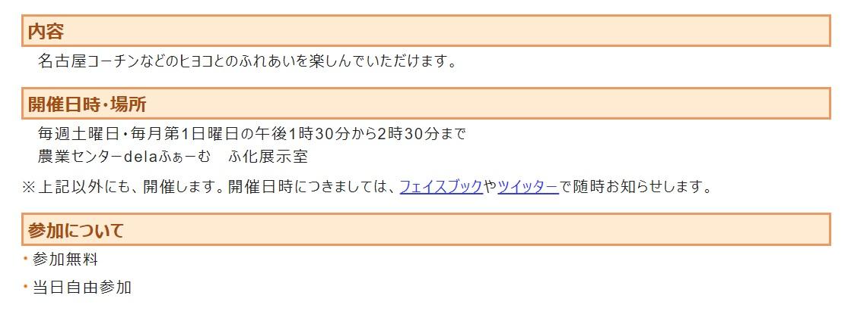 f:id:kuchakun:20200127115530j:plain