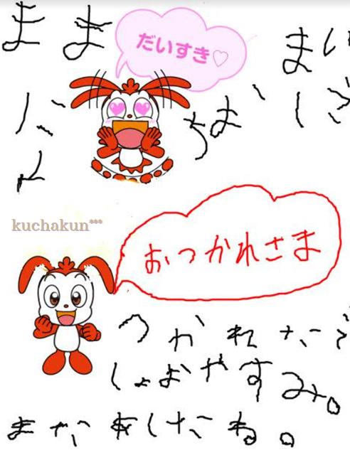 f:id:kuchakun:20210416135916p:plain