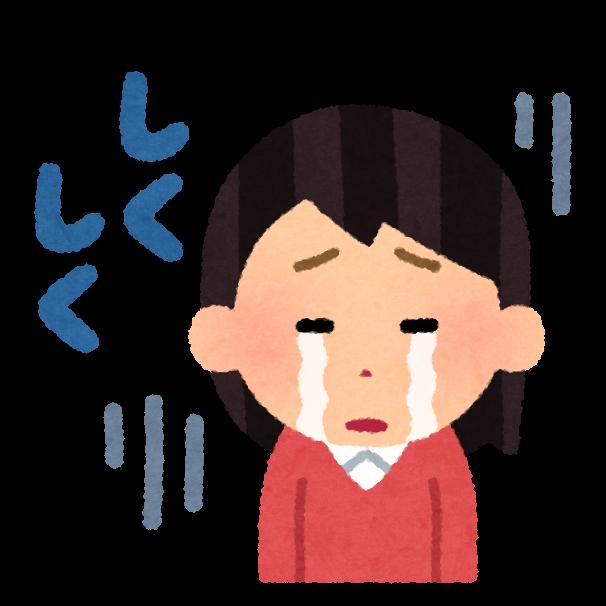 f:id:kuchan0220:20210210193349p:plain