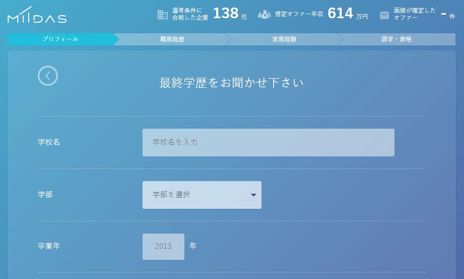 f:id:kuchibashi222:20170607235600p:plain