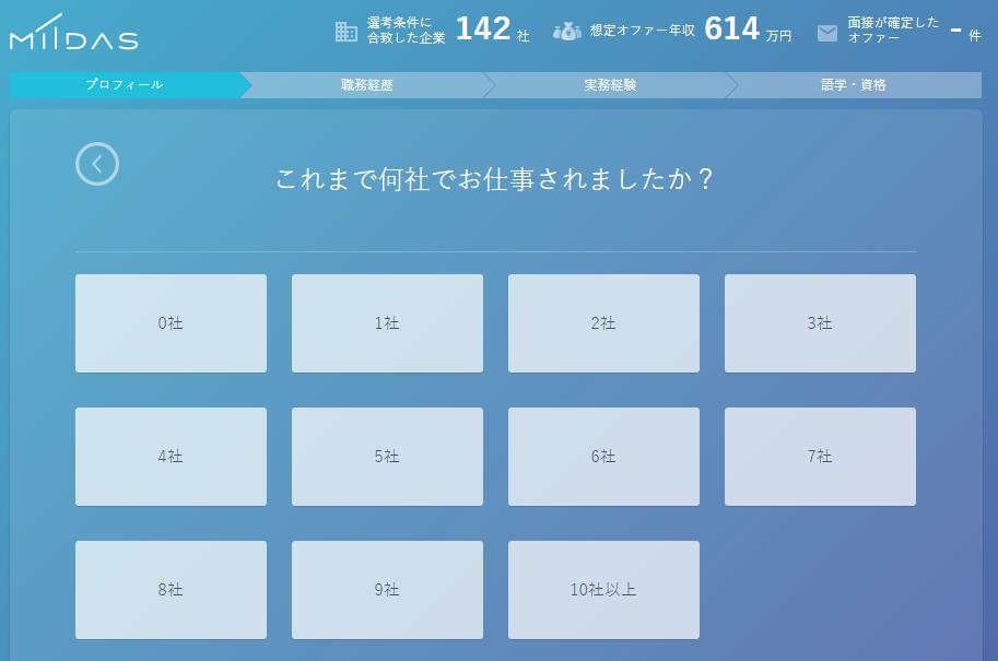 f:id:kuchibashi222:20170607235825p:plain