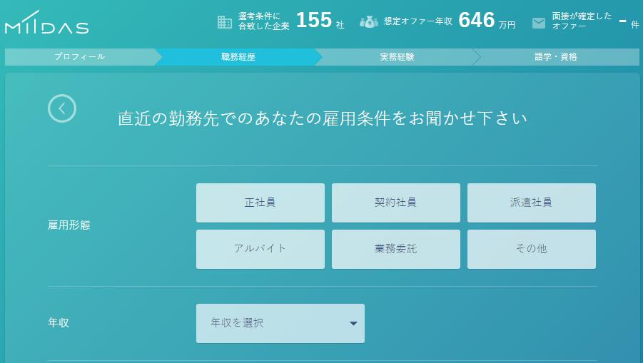f:id:kuchibashi222:20170608000709p:plain