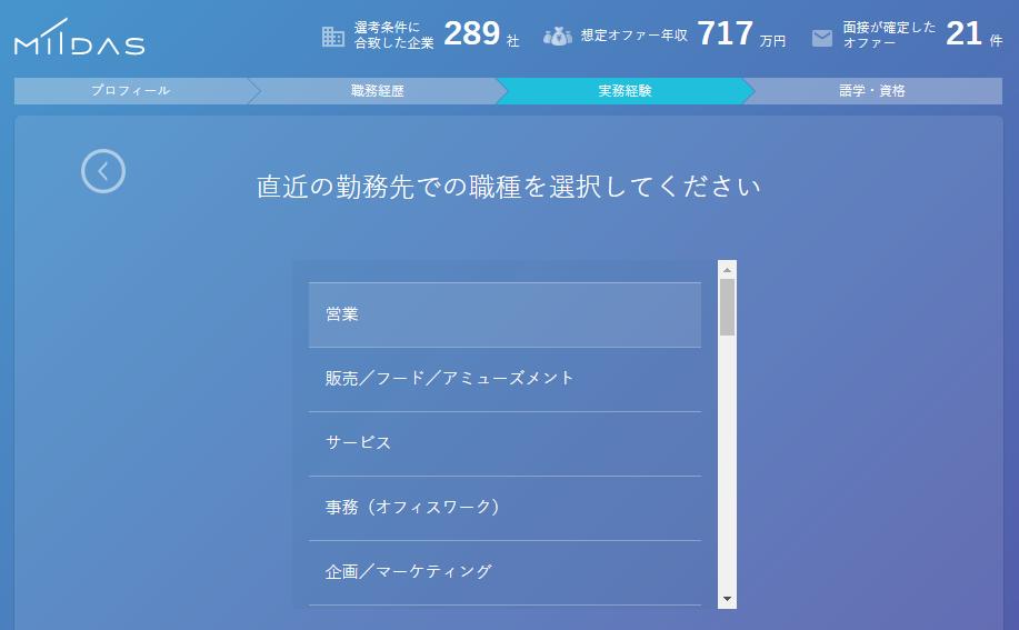 f:id:kuchibashi222:20170608001103p:plain