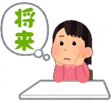 f:id:kuchibashi222:20170610151337j:plain