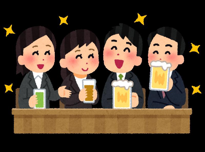 f:id:kuchibashi222:20170619231152p:plain