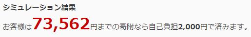 f:id:kuchibashi222:20170622151827p:plain