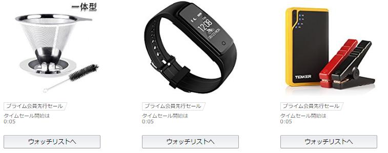f:id:kuchibashi222:20170704220904p:plain