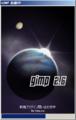 f:id:kuchida123:20110919192702g:image:medium