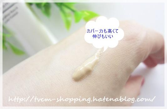 f:id:kuchikomi-joho:20160615162505j:plain
