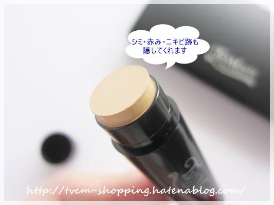 f:id:kuchikomi-joho:20160630210224j:plain