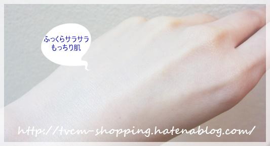 f:id:kuchikomi-joho:20160711113508j:plain
