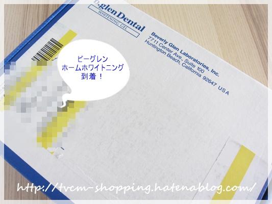 f:id:kuchikomi-joho:20160712145239j:plain