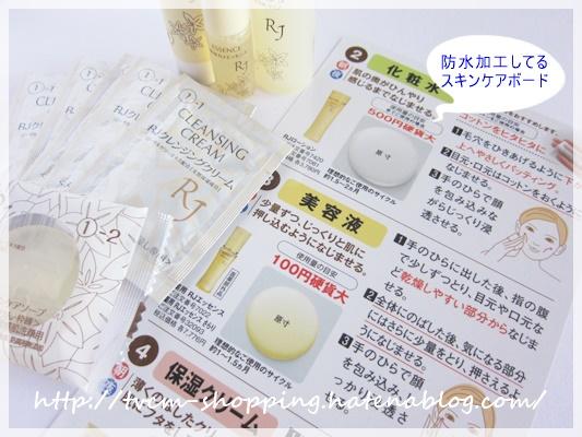 f:id:kuchikomi-joho:20160714201739j:plain