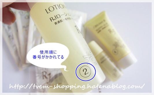 f:id:kuchikomi-joho:20160717165425j:plain