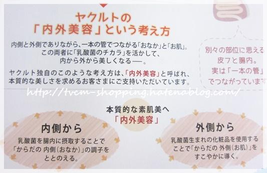 f:id:kuchikomi-joho:20160811144819j:plain